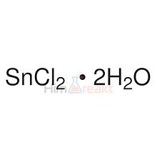 Олово (II) хлорид 2 водн., чда