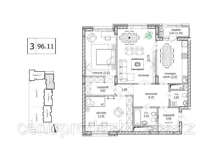 3 комнатная квартира в ЖК Seven98.6 м²
