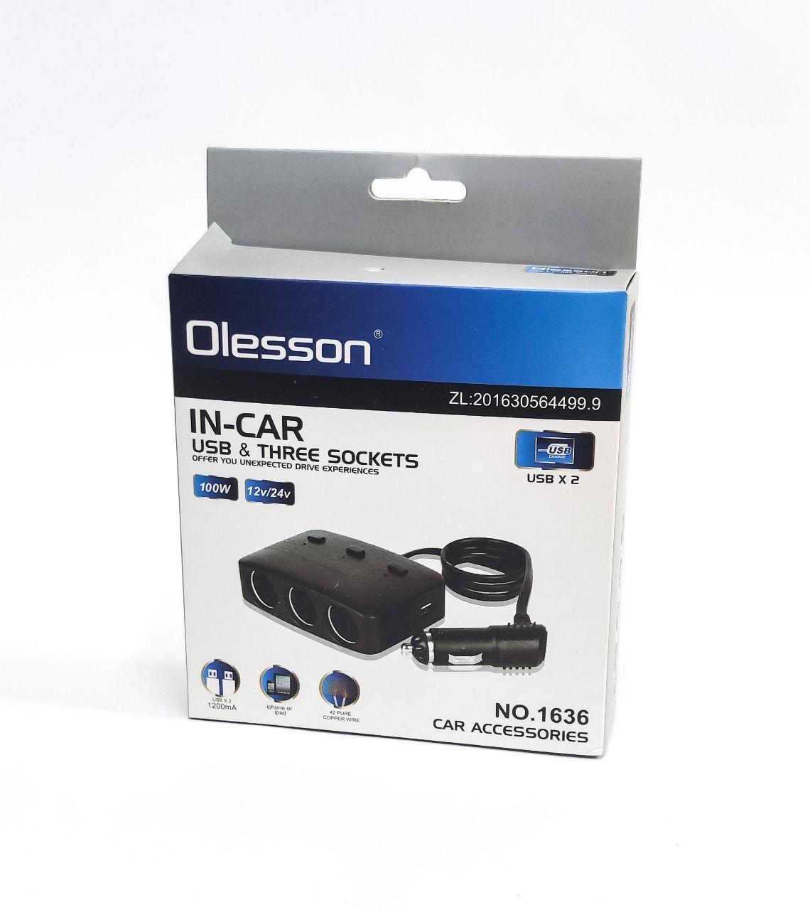 Прикуриватель автомобиля USB 3 в 1