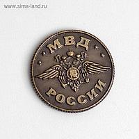 "Монета ""МВД России """