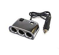 Многофункциональный прикуриватель автомобиля USB 3 в 1