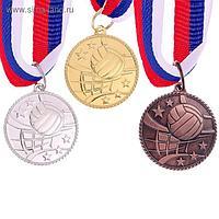 """Медаль тематическая 124 """"Волейбол"""""""