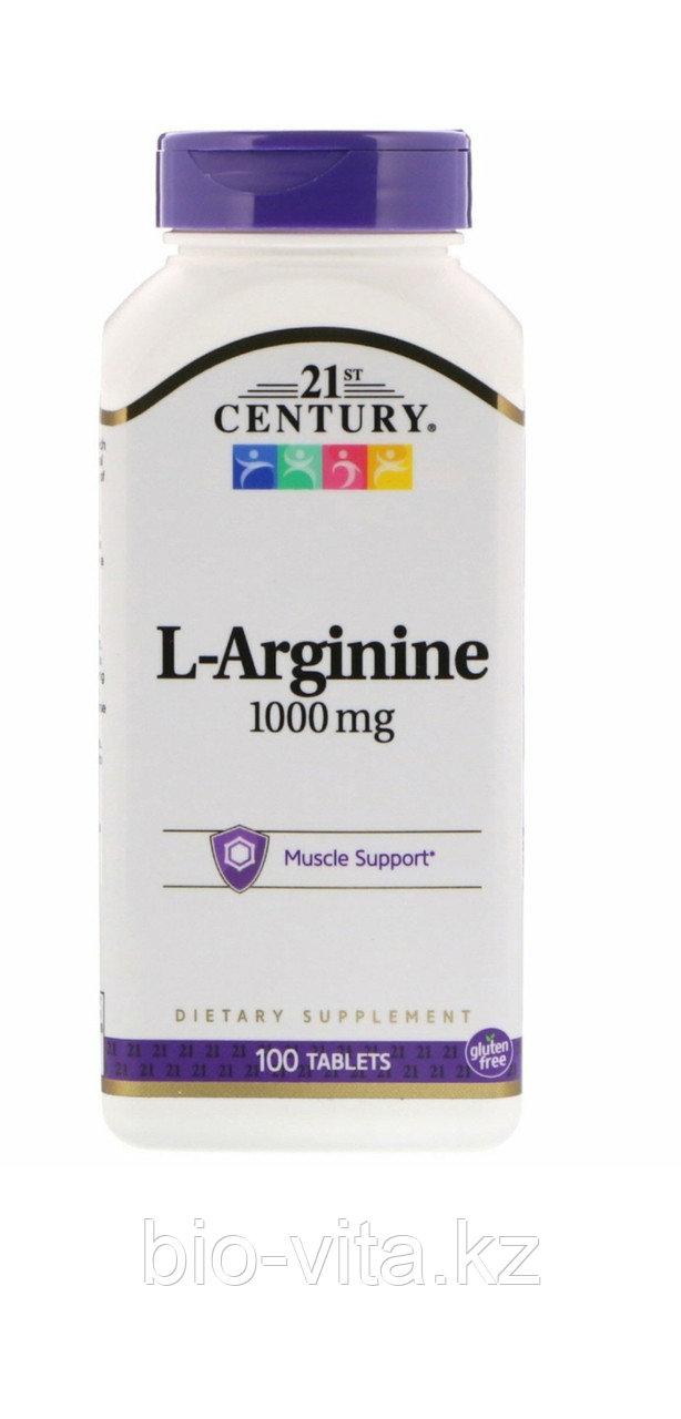 21 century L-аргинин, 1000 мг, 100 таблеток.