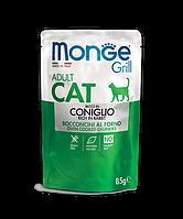 Monge паучи для взрослых кошек итальянский кролик 85 гр