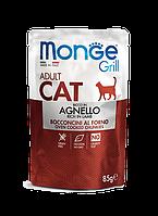 Monge паучи для взрослых кошек новозеландский ягненок 85 гр