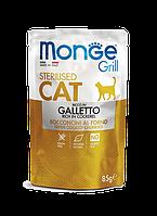 Monge паучи для стерилизованных кошек итальянская курица 85 гр