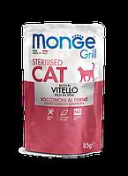 Monge паучи для стерилизованных кошек итальянская телятина 85 гр