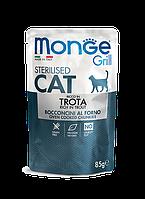 Monge паучи для стерилизованных кошек итальянская форель 85 гр