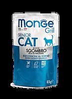 Monge паучи для пожилых кошек эквадорская макрель 85 гр