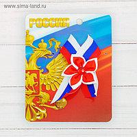 Лента фигурная триколор «Россия»