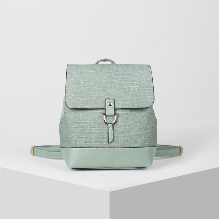 Рюкзак молодёжный, отдел на молнии, с расширением, цвет зелёный