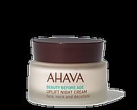 Ahava Beauty Before Age Ночной крем для лица для подтяжки кожи