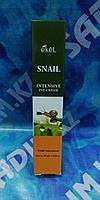 Ekel Snail Intensive Eye Cream tube 40ml - Крем для кожи вокруг глаз с муцином улитки