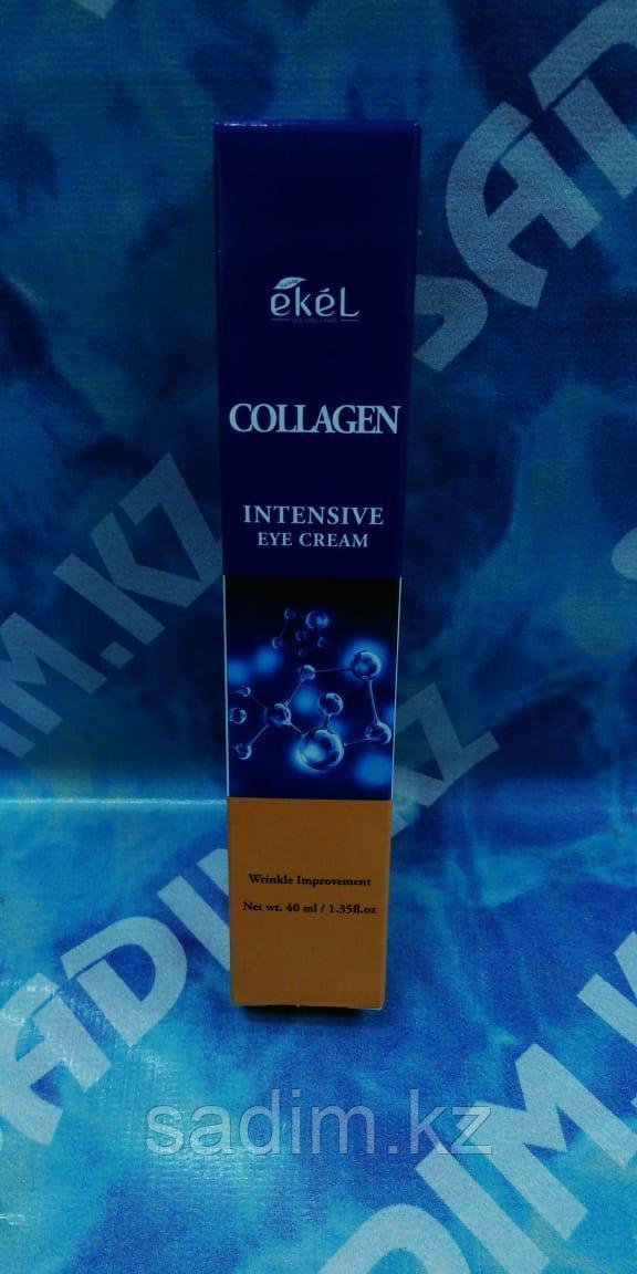 Ekel Collagen Intensive Eye Cream Коллагеновый Крем вокруг Глаз 40мл