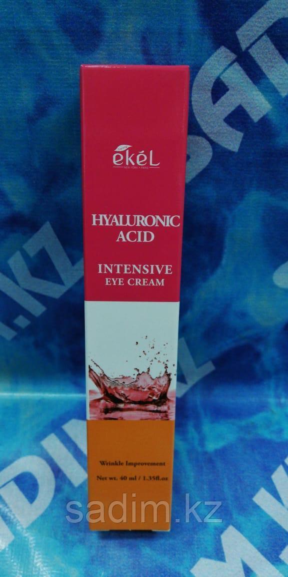 Ekel Hyaluronic Acid Intensive Eye Cream, Крем для кожи вокруг глаз с гиалуроновой кислотой 40 мл