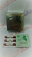 Fatzorb ( Фатзорб ) картонная упаковка ( 36 капсул )
