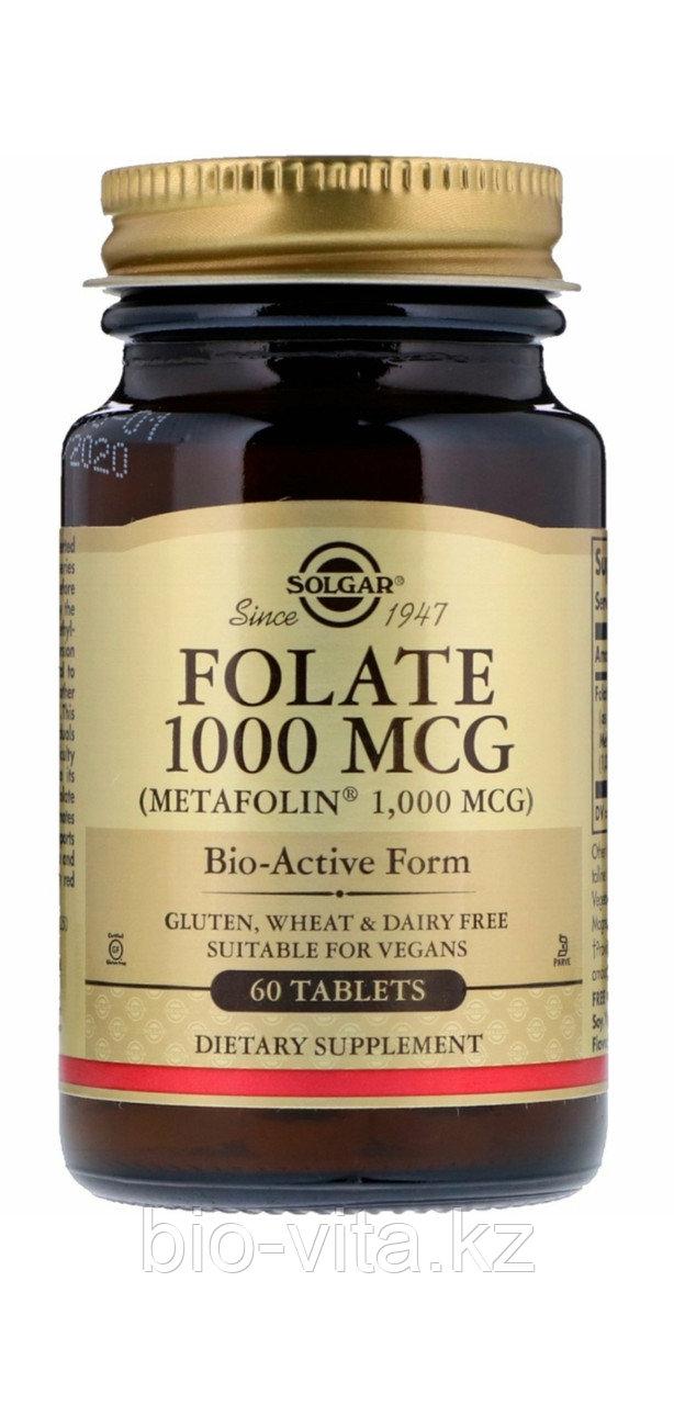 Solgar Метил Фолат Метафолин (самая усвояемая форма фолиевой кислоты), 1000 мкг., 100 таблеток.