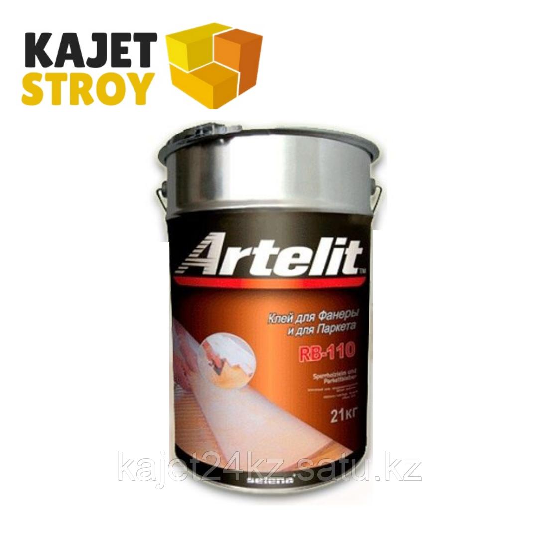 ARTELIT клей каучуковый для паркета RB-110 21кг