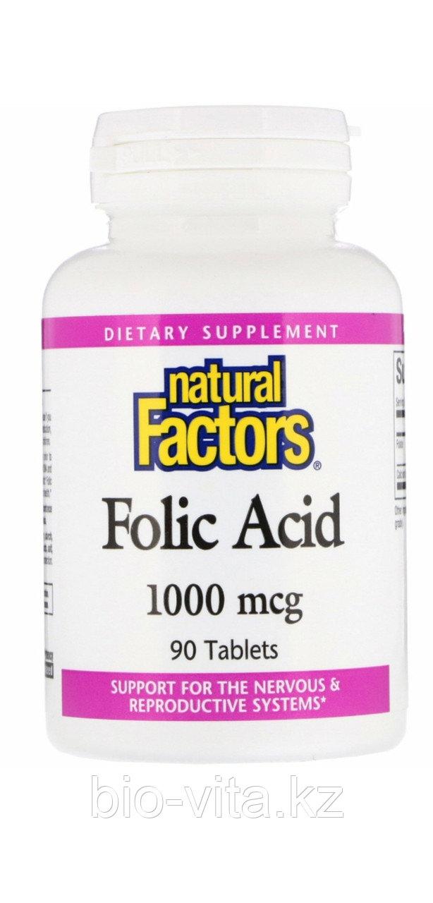 Фолиевая кислота 1000 мкг. 90 таблеток. Natural Factors