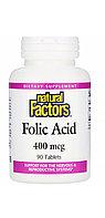 Фолиевая кислота , 400 мкг, 90 таблеток. Natural Factors