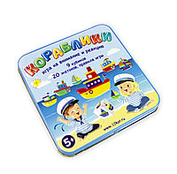 Игра настольная «Кораблики» (жестяная коробочка), фото 1