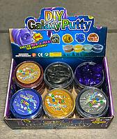 Лизун-слайм перламутровый, в круглой большой баночке, Galaxy Party, C-8078, кратно 12