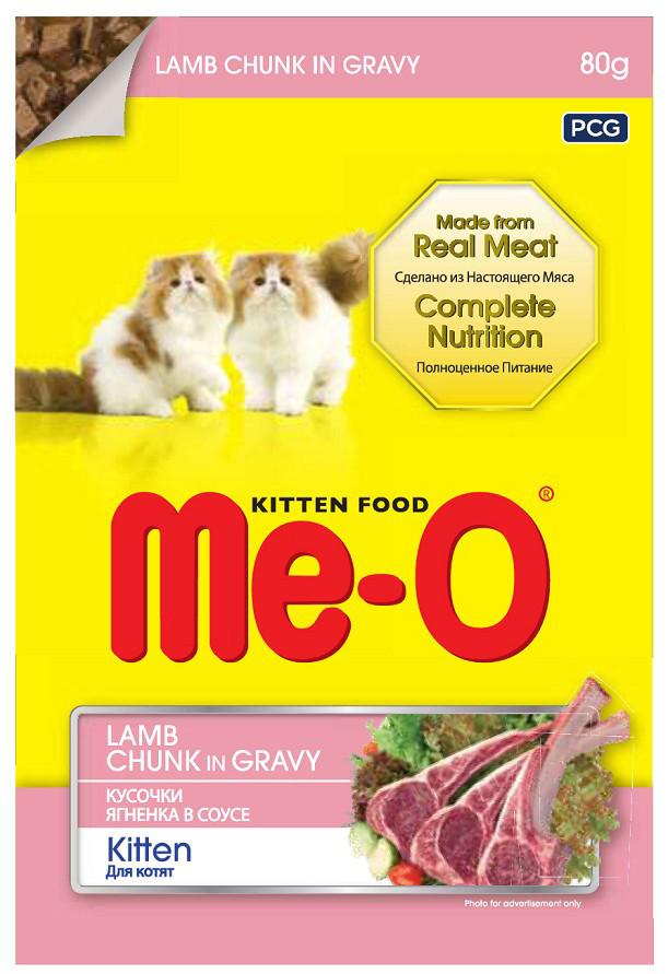 Ме-О Влажный корм для котят, Ягненок в соусе