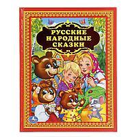 Русские народные сказки, фото 1