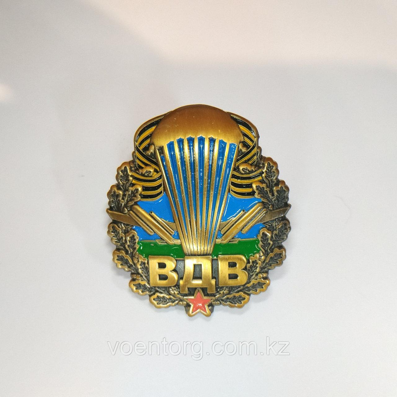 """Нагрудный знак """"ВДВ парашют"""""""