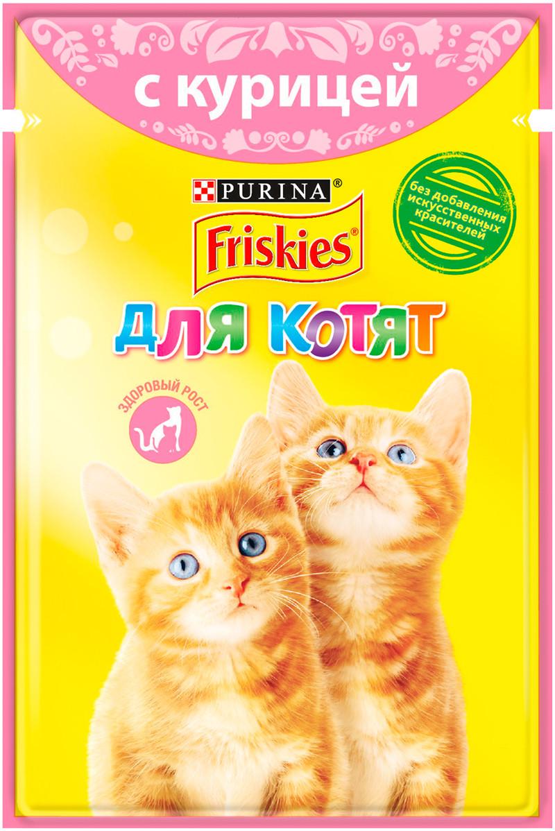 Влажный корм Фрискис для котят Курица