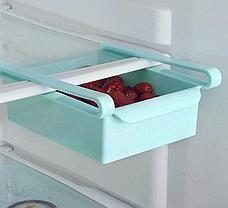 Подвесной органайзер для холодильника голубой, фото 3