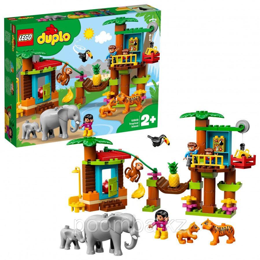 Конструктор LEGO DUPLO  - ЛЕГО ДУПЛО Тропический остров