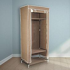 Шкаф тканевый для одежды бежевый, фото 3