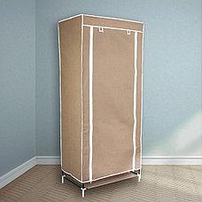 Шкаф тканевый для одежды бежевый, фото 2