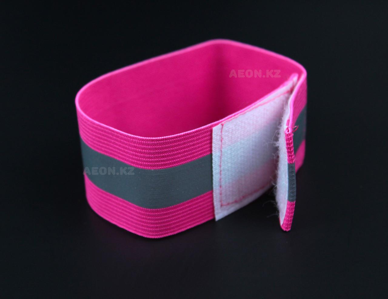 Светоотражающий эластичный браслет розовый с одной полоской