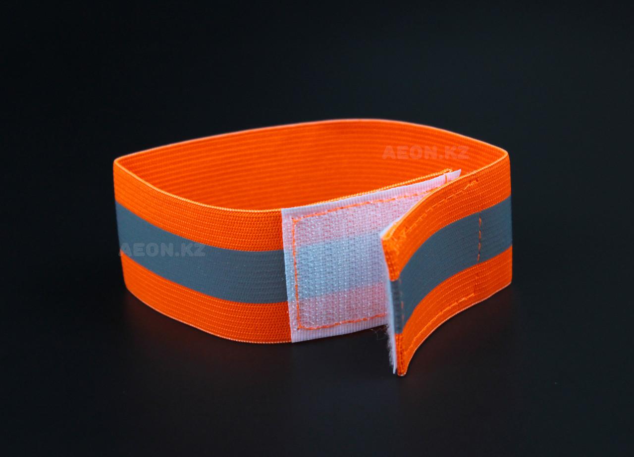 Светоотражающий эластичный браслет оранжевый с одной полоской