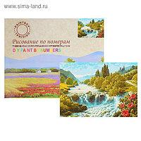 Картина по номерам «Водопад в долине»