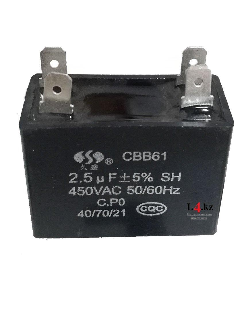 Конденсатор CBB61 2uF 450V