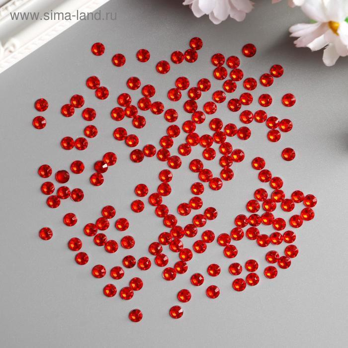 """Декор для творчества пластик """"Стразы круглые. Красные"""" (набор 200 шт) 0,5х0,5 см - фото 1"""