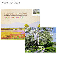 Картина по номерам «Во поле берёза», с подрамником
