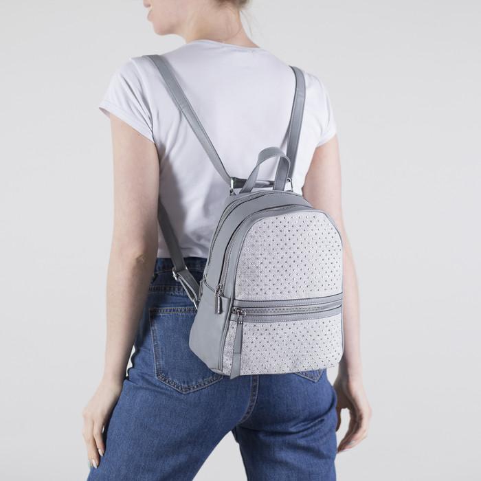 Рюкзак молодёжный, 2 отдела на молниях, 4 наружных кармана, цвет серый