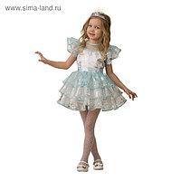 """Карнавальный костюм """"Снежинка Снежана"""", размер 34"""