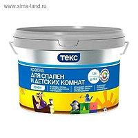 Краска для детских комнат и спален глубокоматовая ПРОФИ A ТЕКС 9л