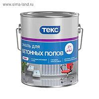 Эмаль для бетонных полов ПРОФИ серая гл 9л ТЕКС