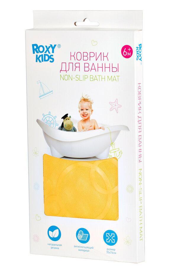 Антискользящий резиновый коврик для ванны без отверстий, цвет желтый, 35*76 см - фото 2