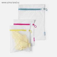 Набор мешков для стирки Brabantia, 3 шт.