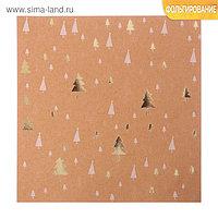 Бумага для скрапбукинга крафтовая с фольгированием «На лесной опушке», 15,5 × 15,5см, 250 г/кв. м