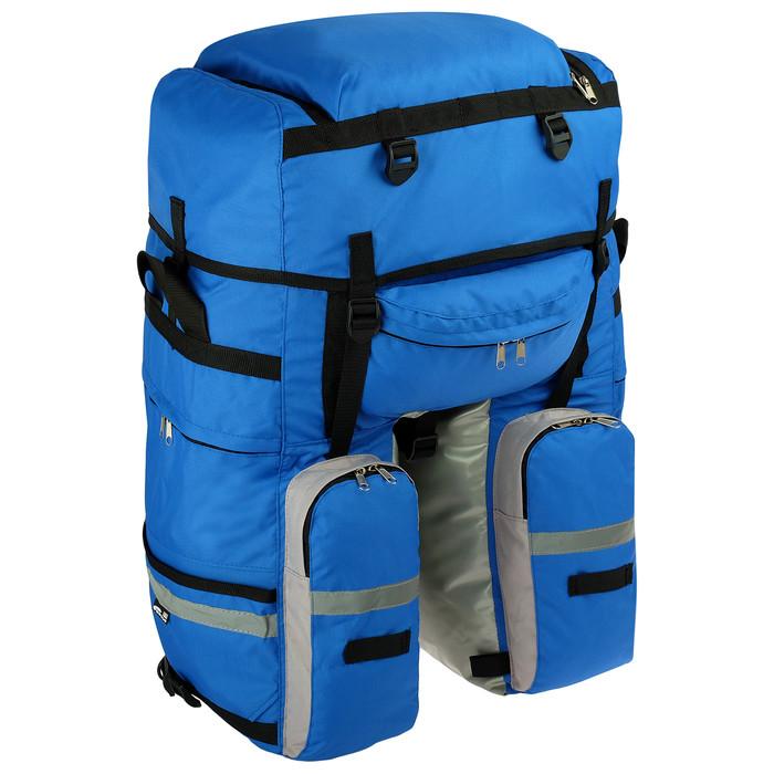 Велосумка на багажник Course 65-80+ л, цвет синий