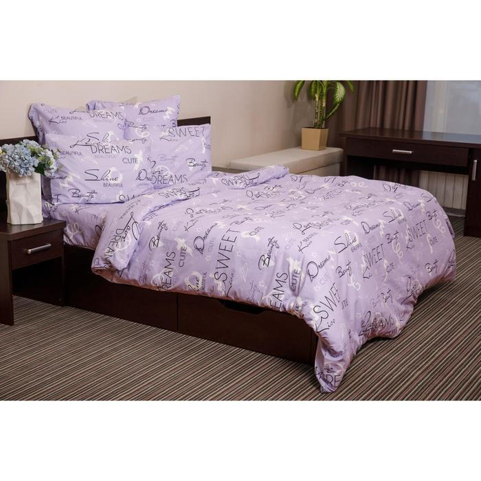 Постельное бельё 2сп Ночь нежна «Валентинка», цвет фиолетовый, 175х215, 180х220, 70х70см -2 шт
