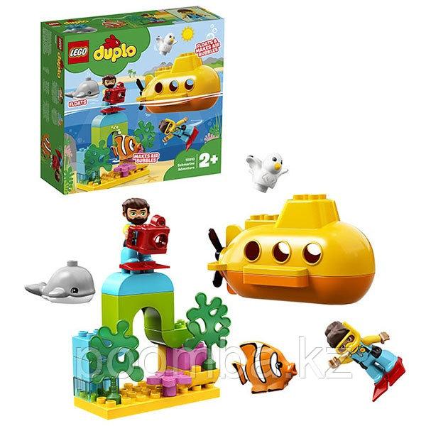 Конструктор LEGO DUPLO  - ЛЕГО ДУПЛО Путешествие субмарины